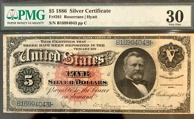 USA 1886 $5 SILVER DOLLAR BACK Fr-261 VERY FINE 30  EMBOSSING **VERY RARE** WOW!