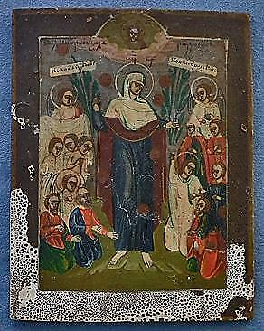 Antique Russian 18th century Icon Mother of God Joy of All Who Sorrow