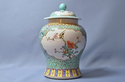 Fine Old Chinese hand painted porcelain flowers birds green ginger jar DSC_00952