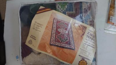 Pure Wool Latch Hook Rug Kit - Smyrna Pattern 60 x 110cm - Complete not started