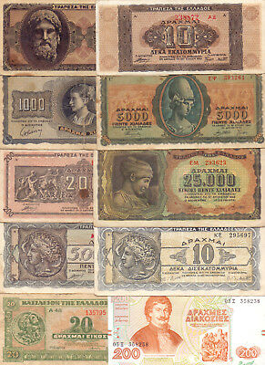 Greece  - 10 Different Greek Banknotes (Lot-1)