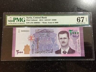 Syria 2017 New PMG Low Serial Banknote 2000 Livres UNC  War President