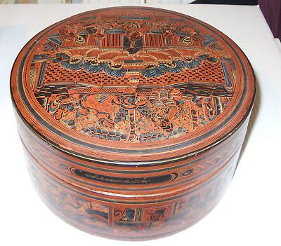 Antique Oriental Burmese Lacquer Betel Box