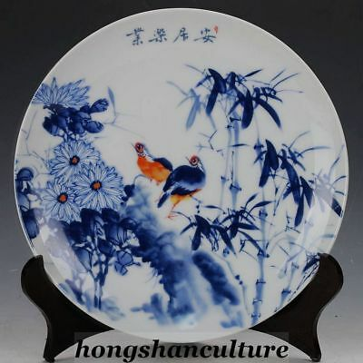 CHINESE FAMILLE ROSE PORCELAIN HAND-PAINTED BRID PLATE W QIANLONG MARK zrf