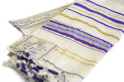 Messianic Tallit Prayer Shawl Talit Purple And Gold With Talis Bag