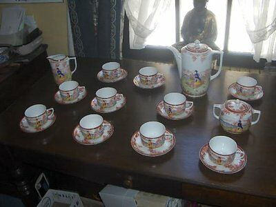 Superbe  Service  Chine  23  Pieces