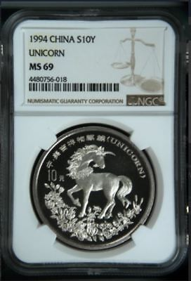 1994 China Silver 1oz Unicorn S10Y coin NGC MS 69 #4291