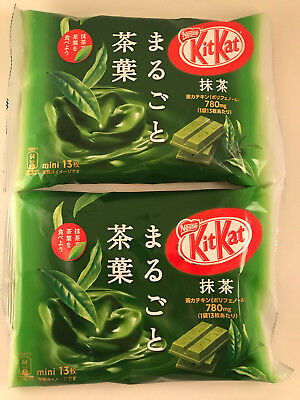 2 bag Japanese STRONG MATCHA KitKat - NEW Japan Kit Kat Green Tea Chocolate