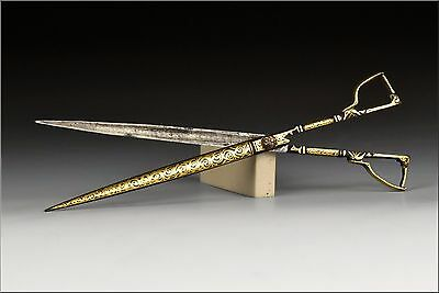 18thC Ottoman Empire Islamic Calligraphy Scissors w/ Diamonds, Rubies & Gold