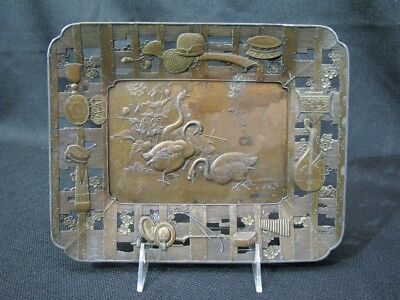 "Late 19th Century Japanese Aesthic Influenced Antimony & Copper 9.5"" Tray"