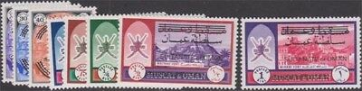 OMAN 1971 Complete Overprinted Set of 12 Scott 122-133 Never Hinged