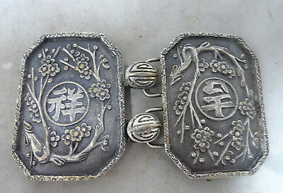 Antique Chinese Silver Plated Belt Buckle ELM? London A602017