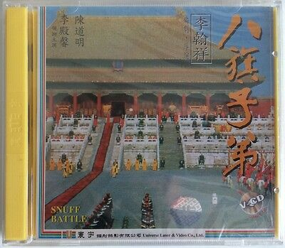 Snuff Battle Hong Kong Vcd Hk Action Snuff Bottle New Sealed Rare