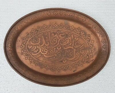 Antique Handmade Islamic Middle Eastern Copper Tray with Arabic Calligraphy.