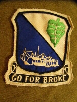 Foreign Made 442nd Infantry Regiment Patch ~ High Quality Collectors Patch