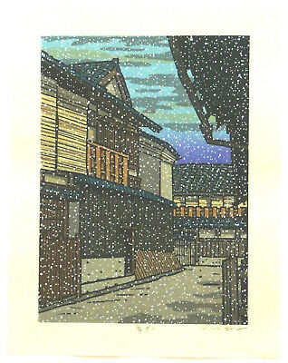 Signed Japanese Woodblock Print Katsuyuk  Nishijima Yukimoyo It Looks Like Snow