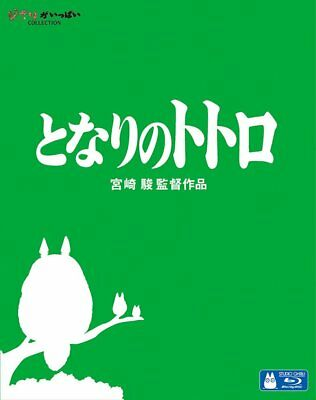 My Neighbor Totoro [Blu-ray] Hayao Miyazaki (Director) Shipping from Japan