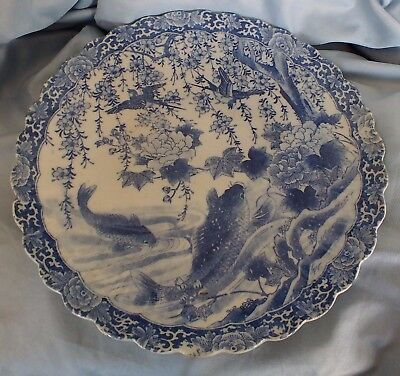 "!9thC Japanese Blue & White  Scalloped Charger/Plate Carp & Birds 12"" d."