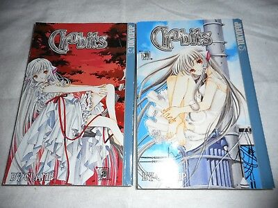 Chobits by CLAMP R16 Japanese Manga English Volume 1 and 2 GOOD CONDITION