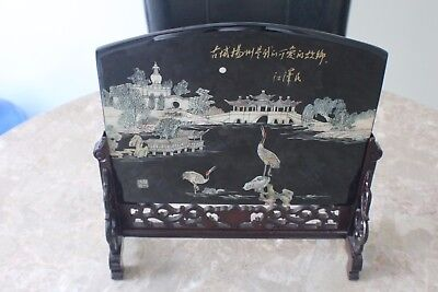 Vintage Chinese Hand Made Black Lacquer and Mother of Pearl Screen / Carved Base