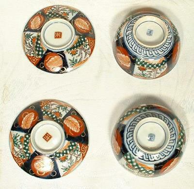 Antique Japanese Porcelain Imari Bowls with Covers 19th century