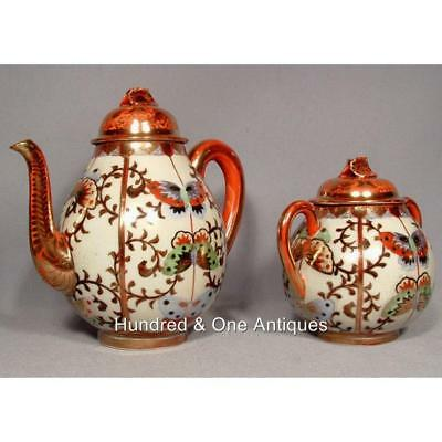 Antique Japanese Kutani Porcelain Teapot and Sugar Bowl 19th century