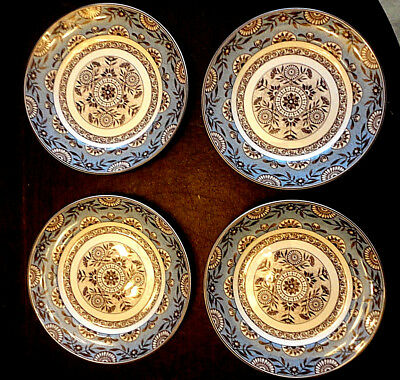 Wedgwood CONSERVATORY COLLECTION Rosette Accent (4) Salad Plates  NIB