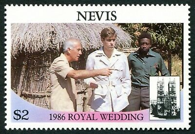NEVIS 1986 $2 SG408 mint MNH FG Royal Wedding Omnibus Issue 1st issue a1