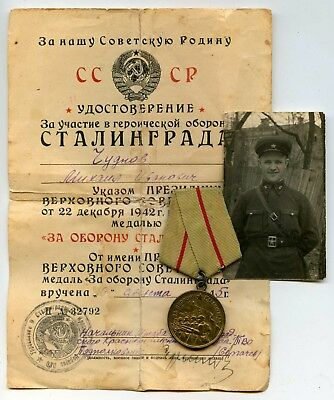 """Soviet Russian ARMY WW2 Medal """"For Defense of the STALINGRAD"""" +DOC  PHOTO 1941"""