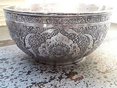 Beautiful Antique Solid Silver Persian Iran Bowl By Master Rabiei