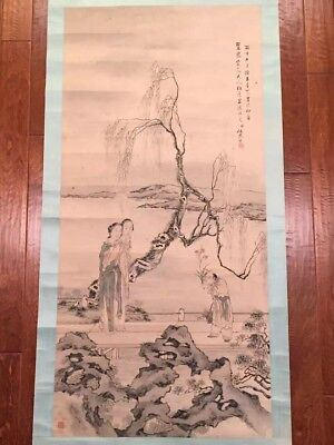 Antique Chinese Watercolor Painting Scroll of Ancient Figures by 鄭侶泉