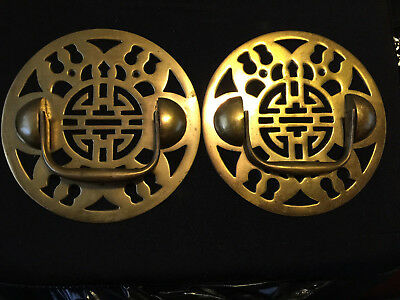 "2 Vintage Pair of Oriental Brass Door Knocker Pull Handle Hardware 6"" diameter"