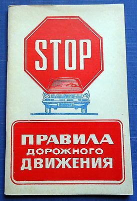 1973 Russian USSR Soviet Vintage Book Manual Traffic Laws Car Instructions Rare