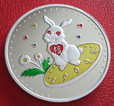 2001 Korea, 1 Won, The Year of the Rabbit 1999, Colour, Proof
