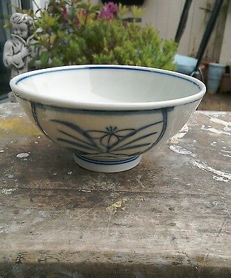 Vintage Oriental Blue And White Bowl