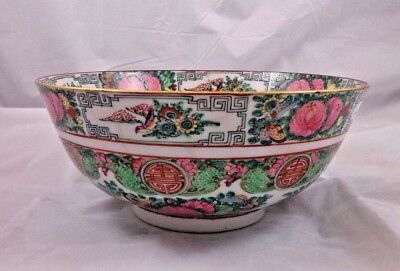 Vintage Japanese Porcelain Ware Bowl Decorated Hong Kong Enamel Hand Painted