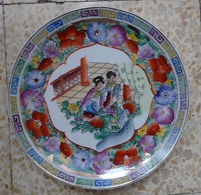 VINTAGE signed CHINESE PORCELAIN PLATE HAND PAINTED GEISHA IN COURTYARD