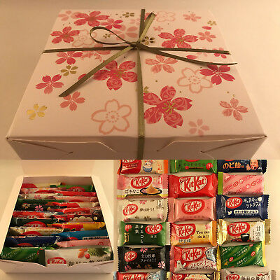 20pc Japanese KitKat Set with Sakura Gift Box - Kit Kat kats Cherry Blossom