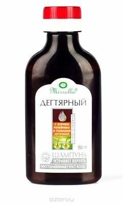 """Tarball shampoo """"Mirrolla"""" with the extract of burdock and chamomile"""