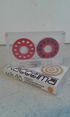 Compact  Cassette   Reel to Reel ( Farbe rot ) Audio Cassette