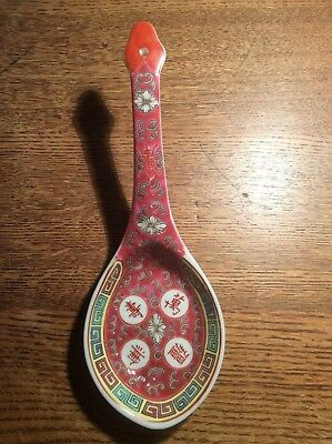 Vintage Chinese Red Mun Shou Famille Rose Longevity Porcelain Ladle Spoon