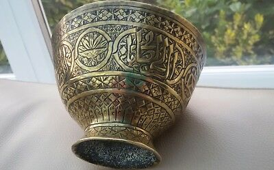 Vintage Islamic Arabic Eastern Sand Cast Brass Bowl High Detail Very Old