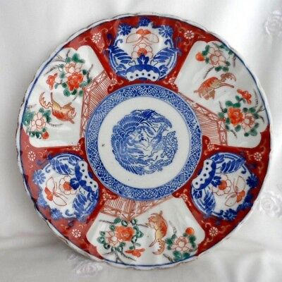 Antique JAPANESE porcelain IMARI fluted PLATE 19thC