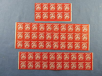 LOT of 50 Mothers Day 1955 Seals Stamps - American Maternal Welfare Committee