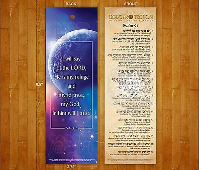 """(01) Psalm 91 """"god'S Protection""""  Bookmark  Entire Psalm (English & Hebrew)"""