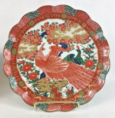 Arita Imari Peacock Salad Plate(s) Japan Scalloped 1950s Excellent (8 Available)