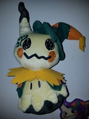 Pokemon Center Japan Official Mimikyu Halloween Time Plush Authentic US Seller