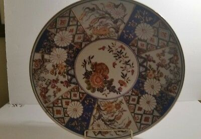 Japanese Imari Floral Charger Wide Bowl