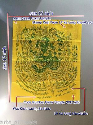Magical Yan Yantra Cloth Pha Yant Hanuman 8 Hands Thai Old Buddha Amulet