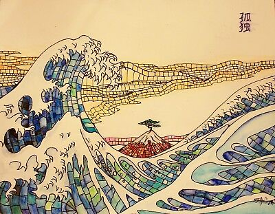 Japanese Great Wave Watercolor Art. The Great Wave of Kanagawa mosaic.